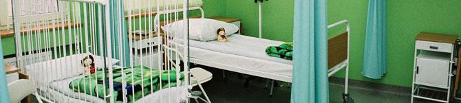 機能で分けられる病院